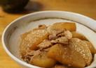 簡単*大根と豚バラ肉の煮物