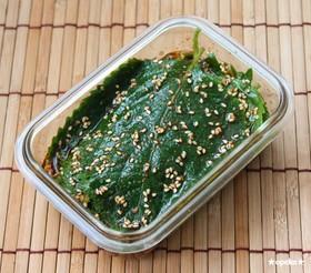 簡単☆ご飯によく合うエゴマの葉の醤油漬け