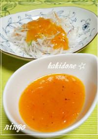 サラダが美味しい♡柿ドレッシング♡