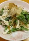 えのきだけとアスパラ菜のマヨネーズ和え