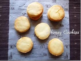 材料3つで簡単☆はちみつ米粉クッキー