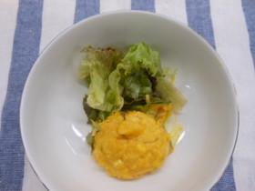チーズ in かぼちゃサラダ