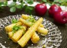 ✿ヤングコーンの味噌マヨ焼き✿