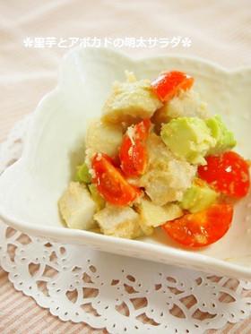 クリスマスに★里芋とアボカドの明太サラダ