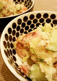 焼きポテトのポテトサラダ☆
