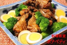 パーティーに!鶏肉のさっぱり煮【動画】