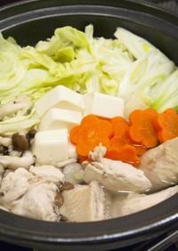 鶏肉ホロホロ♪鶏の水炊き*フルコースで