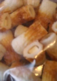 チーズイン竹輪の冷凍