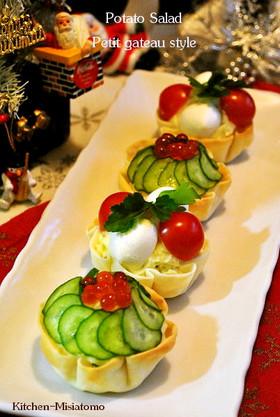 クリスマスに☆ポテトサラダのプチガトー風