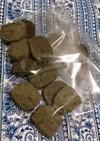 《再掲載》麻炭塩麹クッキー