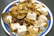 豆腐と白ネギとエリンギの炒めもの