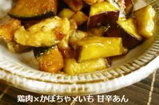 鶏とカボチャとさつま芋(^ω^)甘辛あん