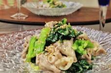 豚しゃぶと小松菜の辛子酢味噌和え