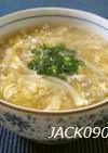 簡単♪もやしの中華スープ