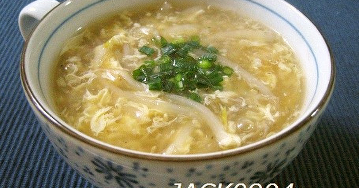 もやし スープ