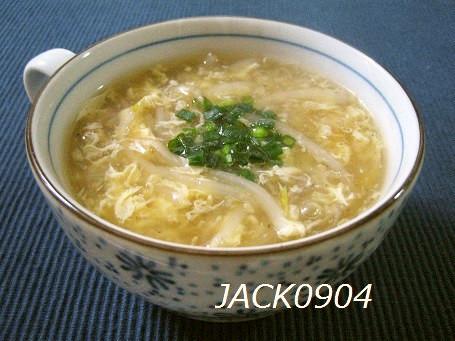 簡単♪シャキシャキ♪もやしの中華スープ