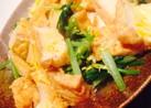 【減塩】素材の味で勝負♡小松菜厚揚げ煮