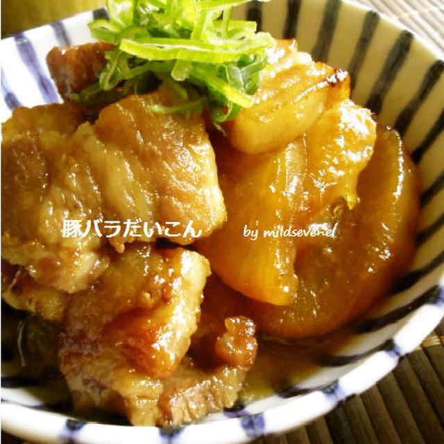 バラ ブロック レシピ 豚