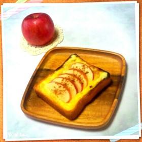 カフェ風♡カスタードアップルパイトースト