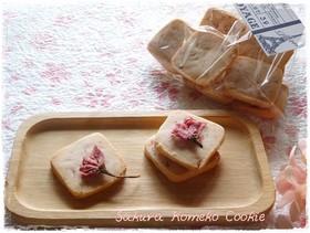 桜の花の塩漬け入り♪桜の米粉クッキー