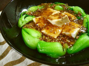 チンゲン菜と豆腐の中華肉あんかけの写真