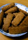 黒糖のちんすこう★沖縄風クッキー