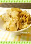 。*鶏肉とレンコンの混ぜご飯*。