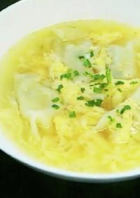ふんわり玉子の熱々スープ★スープ餃子