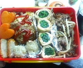 今日のお弁当 2006.02.24