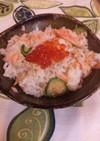 簡単お祝いちらし寿司☆酢飯なし!お子様に
