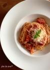 シンプルなトマトとベーコンのパスタ