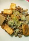豚肉と里芋と厚揚げの油味噌炒め