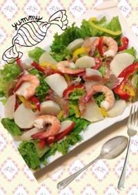 旬のサラダ 蕪と海老のサラダ