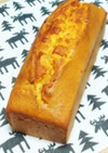 保存版☆バナナのパウンドケーキ①