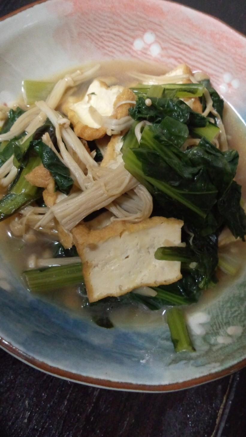 ☆小松菜と厚揚げとえのき茸の煮浸し☆