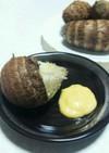 ツルン♪とむける☆ホクホク里芋の丸焼き