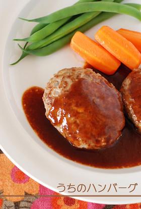 うちのハンバーグ by せつぶんひじき 【クックパッド】 簡単おいしいみんなのレシピが300万品