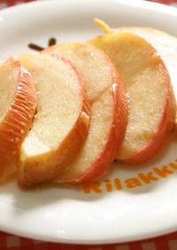 アーモンド風味焼きリンゴ