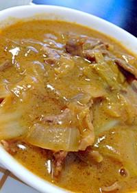 ラム肉と白菜のまろやかピリ辛カレー