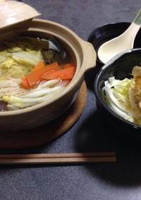 簡単!生白菜のポン酢サラダ