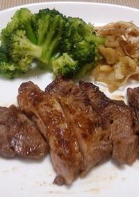 牛ステーキ・安い肉をヨーグルトで柔らかく