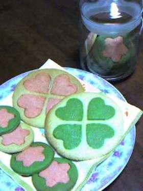 幸福を呼ぶ四葉のクローバークッキー