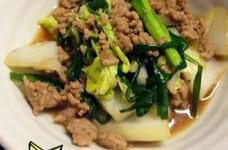 白菜とニラの中華風炒め