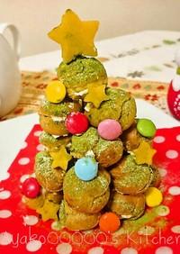 クリスマスに♪抹茶ミニシューのツリー