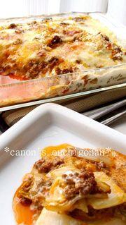 白菜と挽肉のポテト生クリームグラタンの写真
