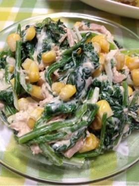 絶品&簡単!ほうれん草のサラダ