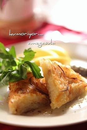 ツナとチーズのサクッとポテト焼き。