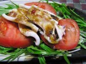 水菜とイカとトマトのサラダ