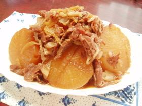 豚肉と大根のことこと煮