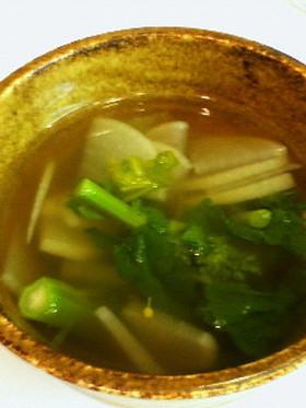 菜の花と大根のコンソメスープ
